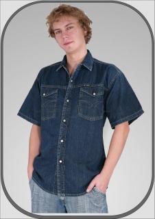 Pánské riflové košile|helltcha.com